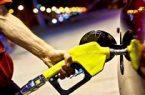 پیشنهاد اختصاص ماهانه ۳۰ لیتر بنزین به هر ایرانی/بنزین ها قابل فروش به غیر هستند