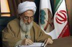 حمله «جناح خاص» به نامه دلسوزانه آیت الله یزدی برای تضعیف ایشان است