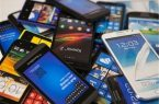۲۶۶ میلیون دلار گوشی وارد کشور شد/افزایش ۴۳ درصدی واردات