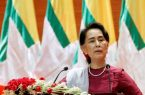 عفو بین الملل جایزه «سفیر وجدان» را از «آنگ سان سوچی» پس گرفت