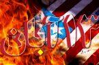 فراخوان جامعه روحانیت و ائمه جماعات اصفهان