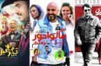 ساخت کمدیهای مبتذل در خارج از کشور، فرمول جدید موفقیت در گیشه!/ / آیا وزارت ارشاد تنها باید فیلمهای سیاسی را توقیف کند؟