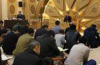 بیانیه موسسه بینه پیرو انتشار لیست مساعدتهای شهرداری اصفهان به موسسات فرهنگی
