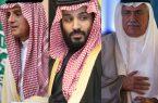 حتی افکار عمومی عربستان هم در مورد عزل و نصب ها، قانع نشد / فقط یک هدف وجود داشت: حمایت از «فرمانده» / الجبیر مجازات شد، زیرا در ماجرای خاشقجی، به اندازه کافی از بن سلمان حمایت نکرد