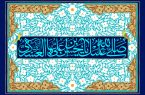 امامی که زیارتش موجب نجات از غم میشود/ ماجرای ۲۱ جلد تفسیر قرآن از امام حسن عسکری(ع)/ هشت سفارش امام یازدهم به شیعیان +تصاویر