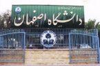 نامه سرگشاده جامعه دانشگاهی دانشگاه اصفهان به مسئولین پیرامون هنجارشکنی ضدانقلاب در برنامه شب یلدای دانشگاه اصفهان