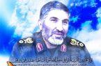مراسم سیزدهمین سالگرد سردار شهید احمد کاظمی و شهدای عرفه برگزار میشود