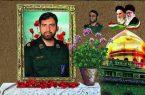 شهید مدافع حرمی که تشنه شهادت بود