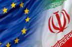 """کانال مالی اتحادیه اروپا با ایران با نام """"اینستکس"""" راهاندازی شد"""