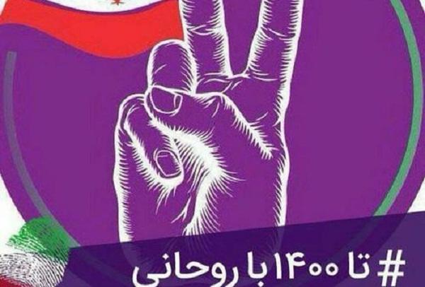 طرح دوباره ایده معرفی کابینه به همراه کاندیدا ریاست جمهوری/ چرایی راه سوم برای انتخابات ۱۴۰۰