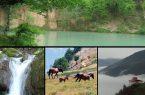 رامیان؛ بهشت کوچک گلستان/نوروزی فرحبخش در پایتخت ییلاقی اشکانیان