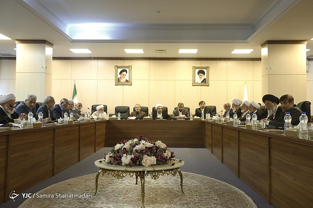 جلسه مجمع تشخیص مصلحت نظام – ۲۵ اسفند ۹۷