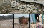 آخرین خبرها از خسارات سیلاب لرستان/ خطر رانش زمین در دورود و چگنی