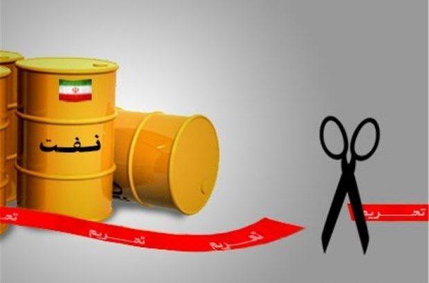 راهکاری برای بیاثرکردن تحریم نفتی/ طرحی با ۴۲ امضا در انتظار طرح در مجلس