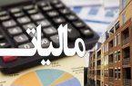 بیشترین فشار مالیاتی بر استان اصفهان وارد شده است
