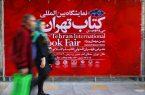 سهم مدافعان حرم از نمایشگاه کتاب/کتب دفاع مقدس در صدر استقبال مخاطبان