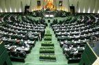 هشدار درباره پیامدهای منفی طرح اصلاح قانون انتخابات/ نامه ۱۵ اندیشکده خطاب به رئیس مجلس و نمایندگان