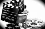 نمونه جدید پولهای آلوده در سینما
