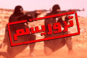 قانون CTSA: لندن به منبع ترویج وهابیت سلاح میفروشد اما به دانشجویان مسلمان خود مشکوک است!