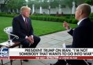 من کسی نیستم که با ایران وارد جنگ شوم