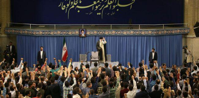 رهبر معظم انقلاب در دیدار با دانشجویان: مشکلات نظام پارلمانی از نظام ریاستی بیشتر است/ به برجام اعتقادی نداشتم و بارها به رئیسجمهور و وزیر خارجه تذکر دادم/ زمینه را برای روی کارآمدن دولت جوان و حزباللهی فراهم کنید