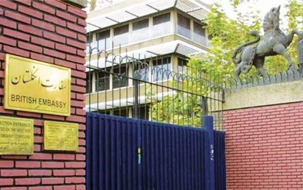 معاون وزیر و مدیرکل مهمان افطار سفارت انگلیس شدند/ دیگ پلوی روباه پیر به عضو حلقه انحرافی هم ساخت