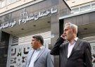 ۱۰ سوالی که محمدرضا خاتمی باید در دادگاه به آنها پاسخ دهد