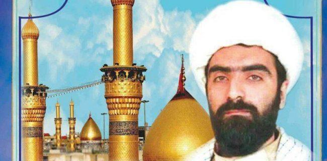 ناگفتههایی از شهادت نخستین روحانی مدافع حرم اصفهان؛ شبی که ماه در الحویجه عراق کامل شد