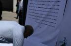حمایت مردم استان اصفهان از ناجا/ اعتراض به ۲۶ دستگاه متولی ترویج حجاب
