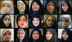 همراهی زنان اصلاحطلب و چهرهها با جنایتِ نجفی/ نگاه ابزاری به زنان هم به کارنامه اصلاحات اضافه شد +تصاویر