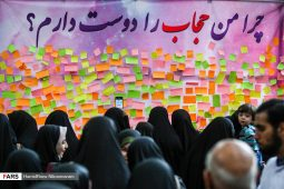 نخستین جشنواره عفاف و حجاب در چهارباغ