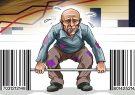 دولت کارگران فقیر را به حال خود رها کرد/ بلای نقدینگی ۲۰۰۰ هزار میلیارد تومانی برسر کارگران