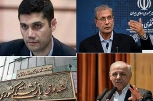 """تناقضهای جدید در ماجرای یک برکناری /""""شرایط احرازشده"""" صالحی عامل برکناری رئیس صندوق بازنشستگی بود؟"""