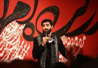 فیلم/ پاسخ سیدرضا نریمانی به کنایهزنندگان هیئتها