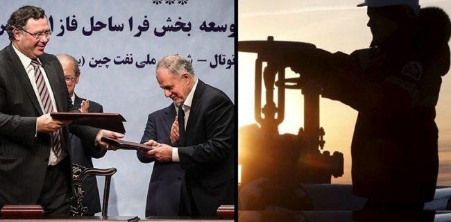 «مقاومت» یا «وادادگی»؛ صنعت نفت از کدام ضربه خورد؟