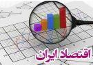 اقتصاد ایران در اختیار کیست؟