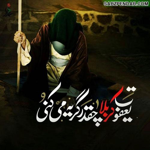 پاسخ امام سجاد(ع) به سوال از گریههای مداومشان چه بود؟