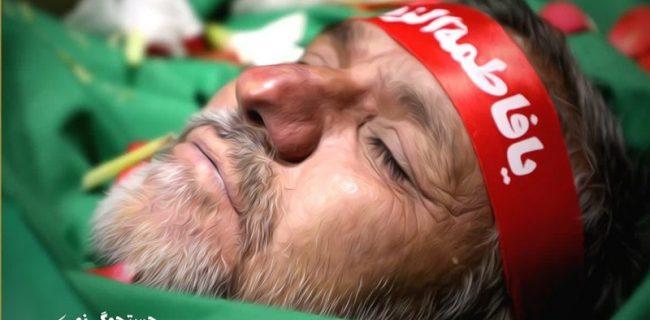 شهید توکلی در زادگاهش آرام گرفت