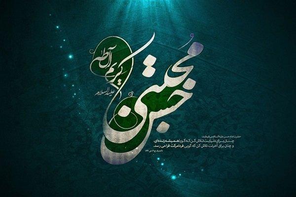 صلح حسنی، راه قیام حسینی را هموار کرد/ غم روز ساباط بر امام مجتبی