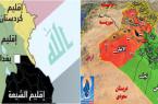 تحلیل سیاسی از «فتنه عوف سلمی» در عراق / تلاش برای تشکیل «اقلیم سنی» در عراق و پیامدهای منفی آن بر ایران و محور مقاومت / سناریوی آینده عراق قبل از ظهور