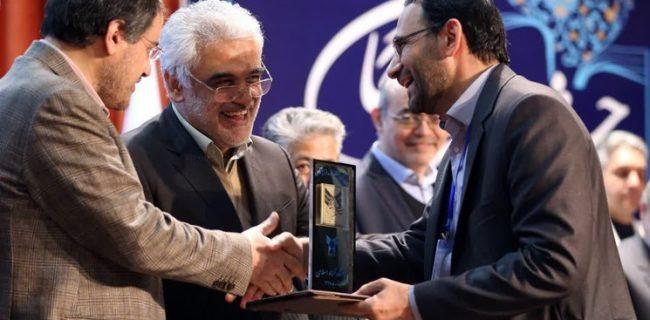 رتبه نخست واحد نجفآباد در جشنواره کشوری فرهیختگان دانشگاه آزاد