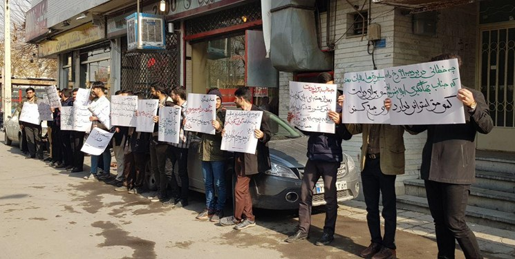 اعتراض دانشجویان اصفهانی به تبعات تورمی بودجه سال ۹۹ + تصاویر