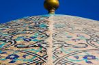 میراث اصفهان در دو راهی مرمت اصولی یا تخریب