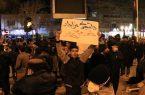 همدردی مردم و دانشجویان اصفهانی با خانواده شهدای حادثه هواپیما/ مهمترین مطالبه تجمعکنندگان چه بود؟