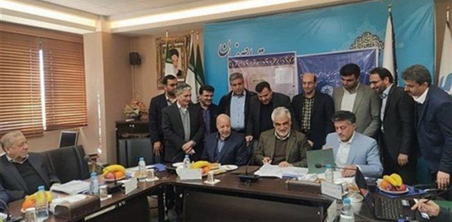 دانشگاه آزاد نجفآباد به متروی اصفهان متصل میشود