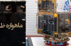 نگاه دوباره سرداران علم ایران برای خدمت رسانی به مردم از طریق دانش فضایی