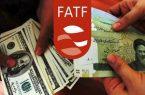 سرایت استدلالهای برجامی به FATF