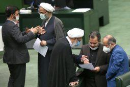 صحن علنی ۱۹ شهریورماه ۱۳۹۹ مجلس شورای اسلامی