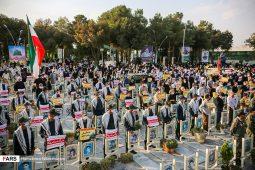 اجتماع مردم اصفهان در محکومیت اهانت به پیامبر و قرآن