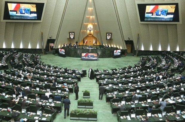 """موافقت نمایندگان با رسیدگی به """"طرح تعالی جمعیت به حمایت از خانواده"""" مطابق اصل ۸۵ قانون اساسی"""